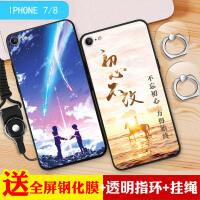 苹果8手机壳 苹果7手机壳 iphone8保护套 iphone7防摔全包磨砂软套硅胶彩绘男女手机套