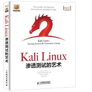Linux渗透测试的艺术(pdf+txt+epub+azw3+mobi电子书在线阅读下载)