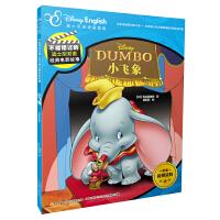 不能错过的迪士尼双语经典电影故事:小飞象