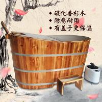 家居生活用品洗澡泡澡木桶浴桶浴盆浴缸质带盖加厚全身熏蒸家用沐浴桶