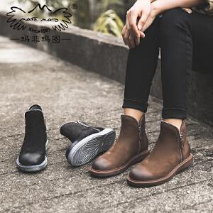 玛菲玛图英伦短靴女秋季新款磨砂牛皮短筒圆头低跟平底侧拉链马丁靴女8201-12