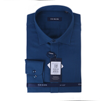 youngor/雅戈尔 新品衬衫 DP16280GQA男士商务休闲墨绿色棉免熨长袖衬衣