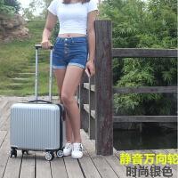 商务男横款小型行李箱女行李箱包20韩版旅行箱子16迷你登机箱18寸 银色 拉链款