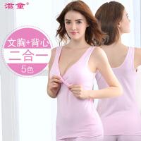 夏装产妇月子服哺乳上衣棉质无钢圈胸罩背心打底衣孕妇装春