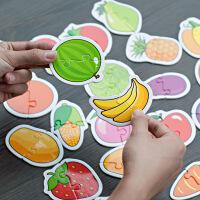 婴幼儿1-2-3岁宝宝玩具儿童形状认知92片益智配对拼图卡早教玩具