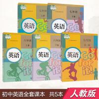 初中英语全套5本课本人教版教材教科书 7 8 9 七 八 九 年级 上册 下册 全一册 英语 初一 初二 初三 年级