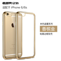 iphone6plus手机壳6电镀硅胶防摔套苹果6s软壳超薄全包潮女 6 /6s 香槟金