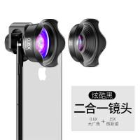 OPPO手机镜头广角微距鱼眼三合一套装苹果通用单反相机外置高清变焦长焦摄影摄像头iphone8x拍 豪华版【炫酷黑】广