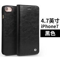 苹果7p手机壳皮套ipone8plus保护套真皮ip7翻盖外壳7puls商务8plus高档plus全