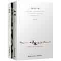 2013世界美食美酒图书最佳外语书
