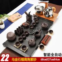 整套实木茶盘茶台茶海茶道电热磁炉 功夫茶具套装紫砂家用