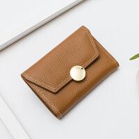 三折短款头层牛皮钱包女包2018新款韩版真皮手拿零钱包卡位钱夹包