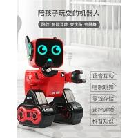 遥控机器人玩具电动陪伴男孩女孩儿童早教机器人