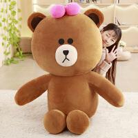 布朗熊公仔布朗妹毛绒玩具可妮兔抱抱熊布娃娃情人节礼物女友