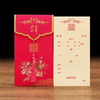 50张创意结婚喜帖风中式婚礼照片请柬婚庆用品打印请帖 玫红色 50个