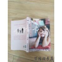 【二手旧书85成新】孩子,让我和你手牵手 /姜璐 著 北京理工大学出版社