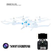 超大型四轴遥控飞机电动直升机航模充电耐摔航拍无人机飞行器玩具a270