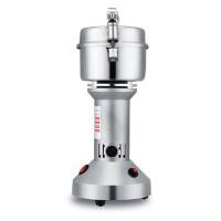 5P5 五谷杂粮磨粉机打粉机细家用小型电动研磨机中药材不锈钢粉碎机