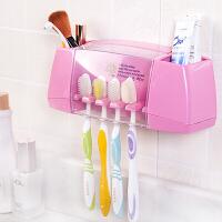 祥迈 牙刷架卫生间免打孔牙膏架塑料置物架 超值 粉色