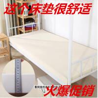 高弹高密度海绵床垫1.2m1.5m1.8m 床 经济型 单人宿舍 双人榻榻米 180*200厘米 床