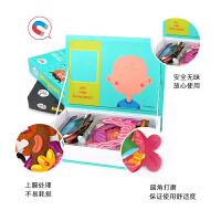 美乐 儿童磁贴拼图玩具磁性拼图 宝宝创意拼图磁力贴片早教玩具