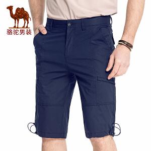 骆驼牌男装 2018夏季新款休闲青年直筒纯色运动短裤棉 五分裤子