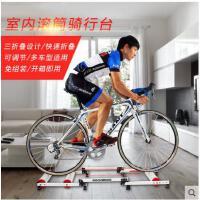 折叠便携户外公路车练习台自行车骑行台室内滚筒静音山地车训练台