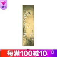 新中式书房客厅装饰画国画四联竖版梅兰竹菊茶室玄关走廊组合挂画 40*150 香槟金色框 单幅价格