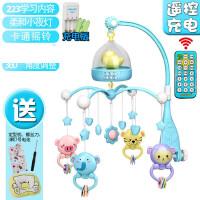 ?婴儿床铃音乐旋转摇铃新生儿床头铃宝宝女孩玩具0-1岁3-6-12个月8?