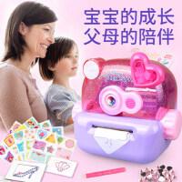 迪士尼儿童公主魔法贴纸机DIY手工制作女孩玩具女童生日礼物小伶