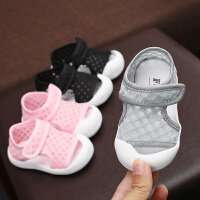 夏新款男宝宝凉鞋女童软底防滑婴儿鞋包头防踢透气学步鞋