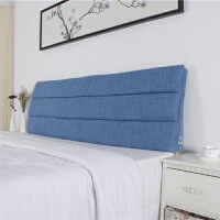 可拆洗布艺床头靠垫实木床头罩套软包海绵大靠垫床头靠背垫套