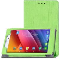 华硕顽美ZenPad 7.0 Z370CG保护套 7英寸PO1V平板Z370C皮套壳
