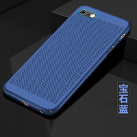 苹果5手机壳全包iphone5s个性平果se保护套iph0e5代透气潮散热壳