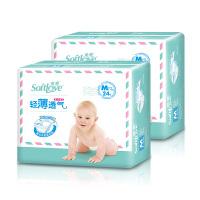 柔爱轻薄纸尿裤 Softlove婴儿透气无感宝宝尿不湿2包装S/M/L/XL