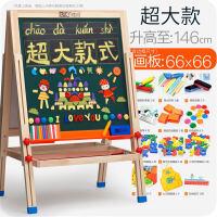 七巧板儿童画板磁性小黑板支架式教学写字板家用涂鸦画架宝宝画画