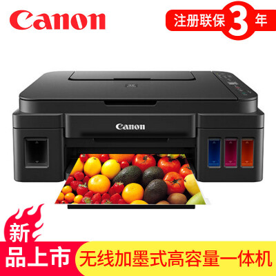 佳能(Canon)G3810彩色喷墨墨仓式连供无线照片相片打印机家用办公试卷文档一体机 替代G3800 4810新品首发,购机*!