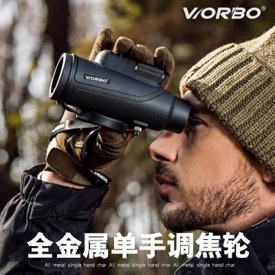 单筒望远镜高倍高清夜视非人体透视儿童特种兵升级金属