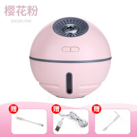 太空球加湿器迷你可充电款usb静音家用卧室孕妇婴儿学生办公室桌面小型空