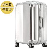 铝框拉杆箱玫瑰金行李箱万向轮旅行箱登机箱防刮花男女20/24/28寸SN4912