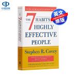 英文原版高效能人士的七个习惯 The 7 Habits of Highly Effective People 生活自助