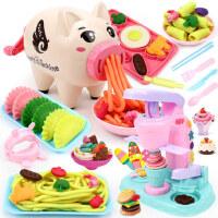小猪彩泥面条机儿童模具工具无毒橡皮泥套装冰淇淋粘土女孩玩具