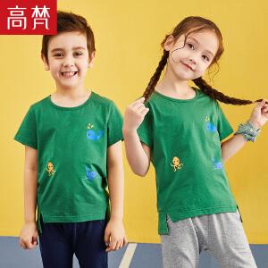 【1件4折到手价:59元】高梵2018新款儿童T恤 男童可爱海洋元素印花女童休闲短袖春夏体恤