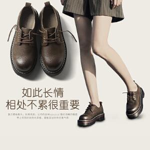 青婉田马丁鞋女英伦风女鞋复古增高小皮鞋女圆头真皮厚底松糕鞋子