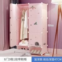 家居生活用品床上衣柜收纳架学生上下铺置物分隔学生住校神器女寝室宿舍收纳柜