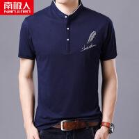 短袖T恤男春夏薄款立领男士POLO衫纯色韩版修身半袖打底衫