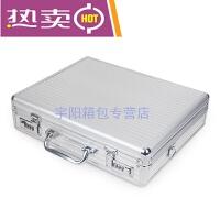 新款手提工具箱多功能商务公文箱电脑箱铝合金箱子简约钞票箱密码箱