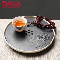 白领公社 茶盘 创意简约茶托办公家用小号盛水日式干泡盘蓄水式圆形家居日用品茶具