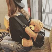 冬新款女包韩版潮可爱卡通趴趴小熊双肩包休闲背包书包女士包