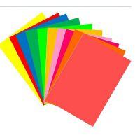 彩色A4不干胶 打印纸 标签贴纸 荧光色标签贴纸激光喷墨打印 颜色随机